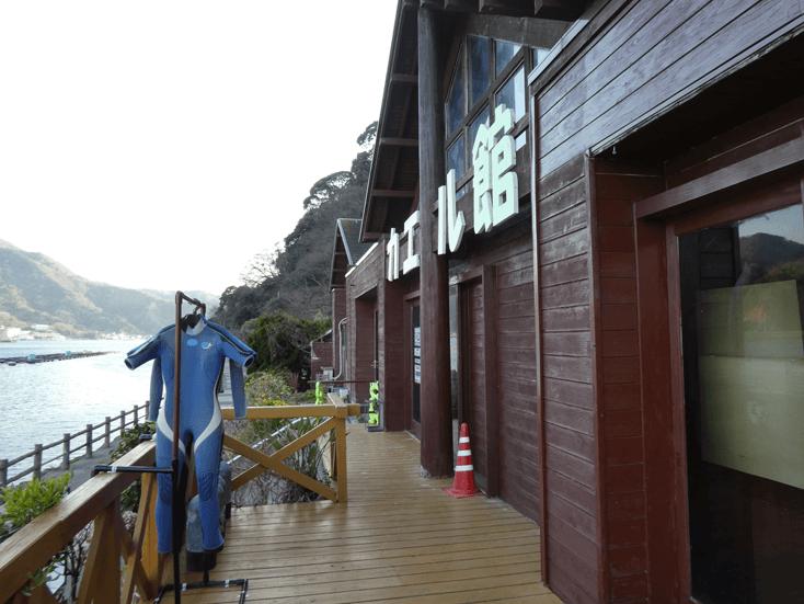 awashima marine park