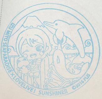 mitosi-stamp