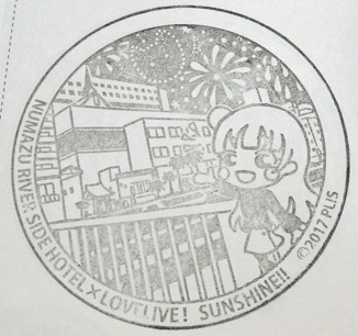 riversidestamp
