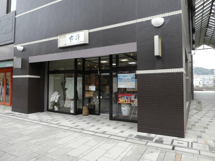 nunosawa