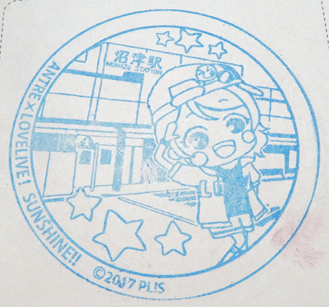 antorestamp