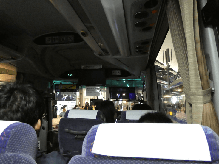 busstart