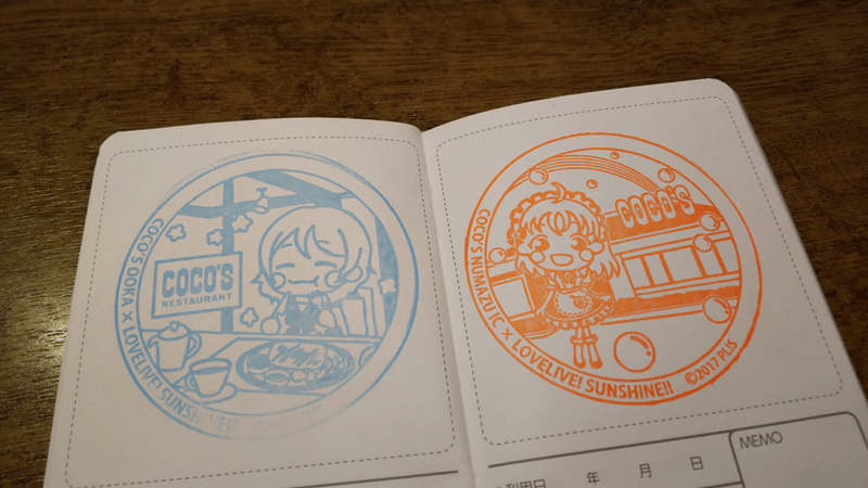 cocos stamp