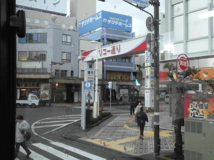 riko-street