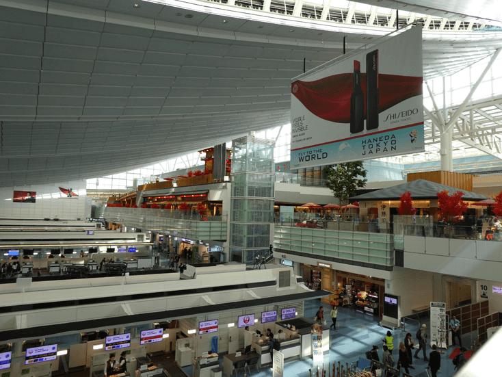 departure 3F