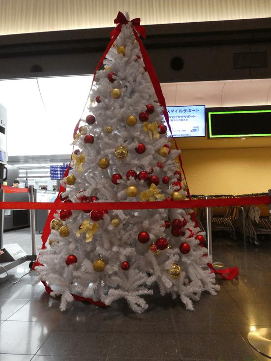 JAL tree