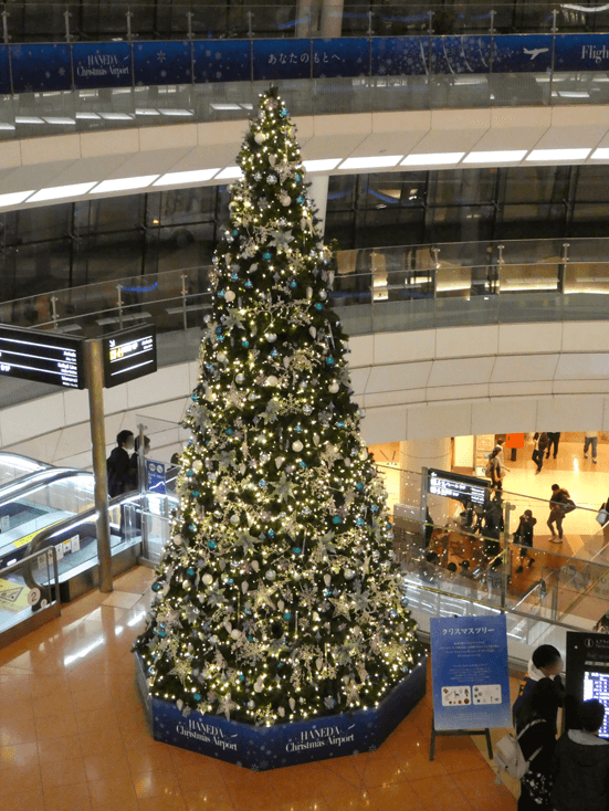 T2 tree