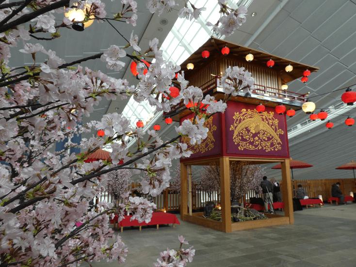 omaturihiroba