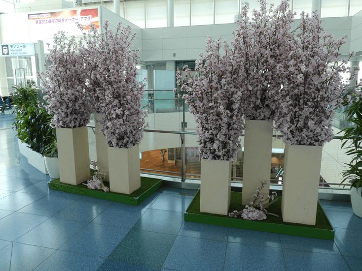 int terminal