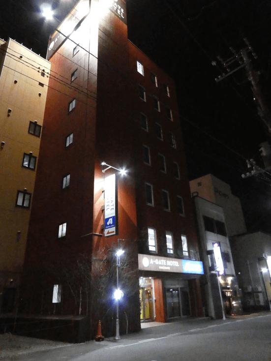 A-GATE HOTEL