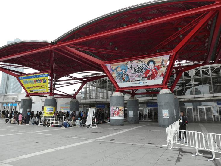 chokaigi2019