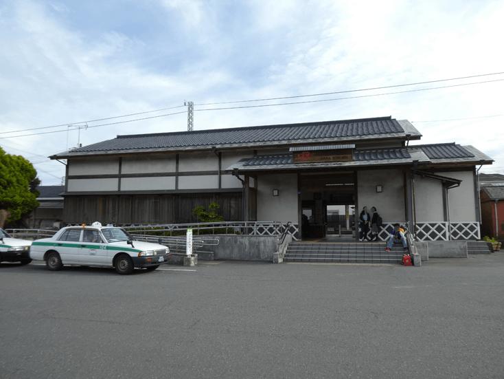 hara station