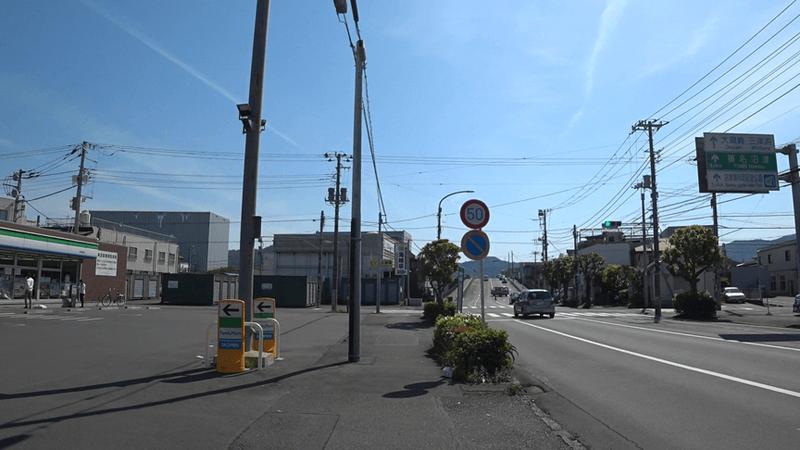 numazu minato - makishima