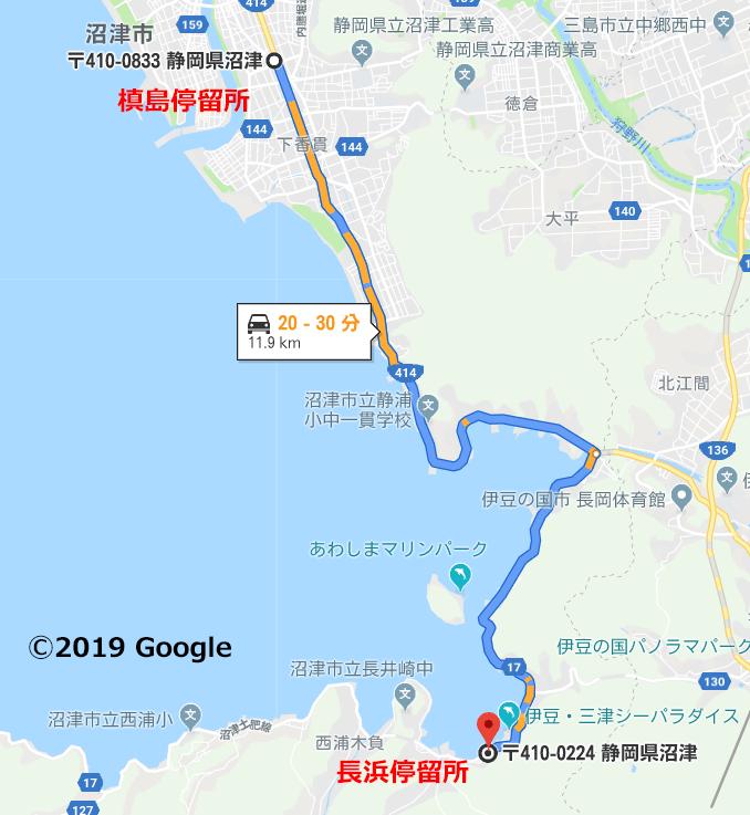 makishima - nagahama