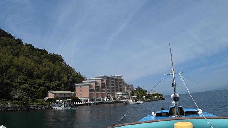 to awashima hotel