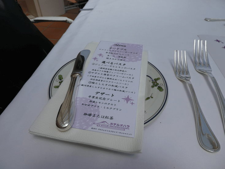 hotel ohara lunch tour