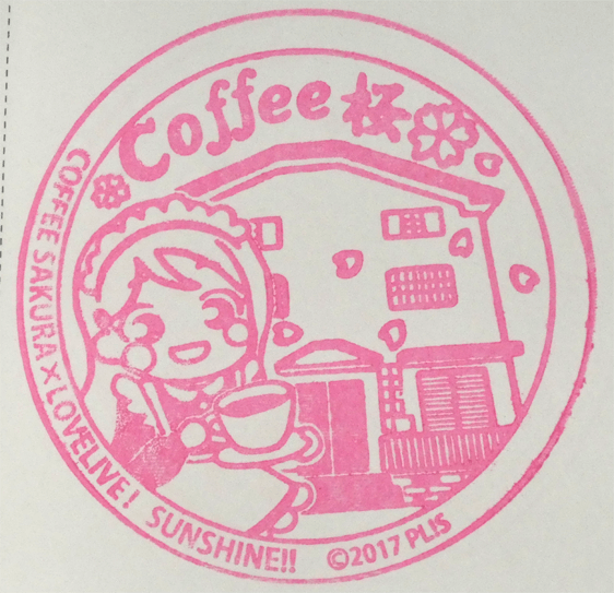 coffee sakura
