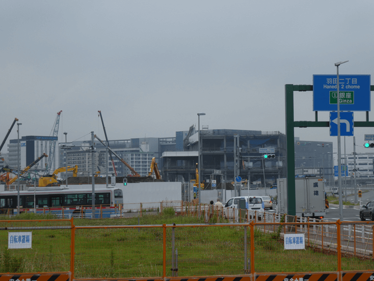 羽田空港跡地第1ゾーン