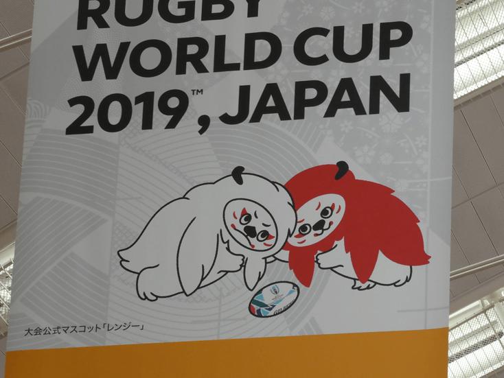 ラグビーワールドカップ2019日本大会公式マスコット「レンジー」