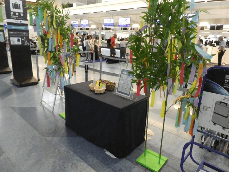 羽田空港国際線ターミナル3F ANAカウンター