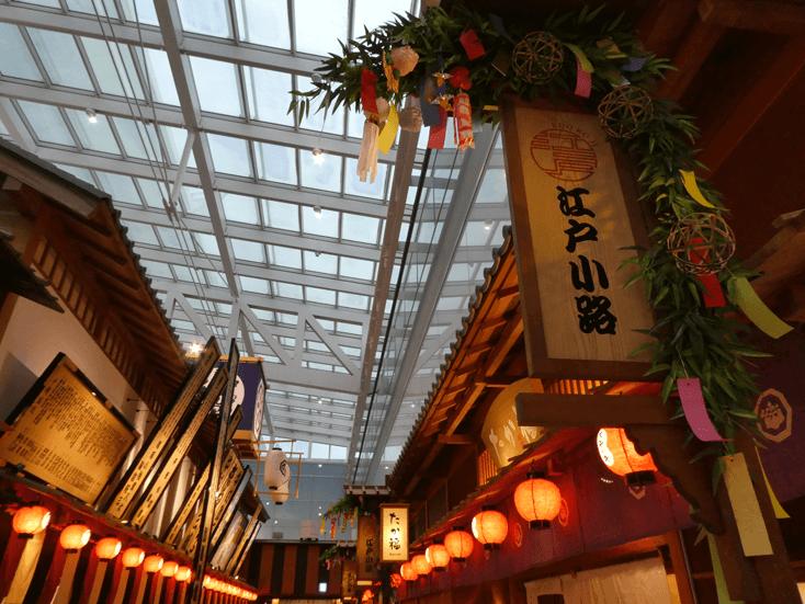 羽田空港国際線ターミナル4F 江戸小路
