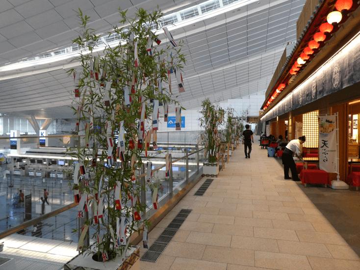 羽田空港国際線ターミナル4F おこのみ横丁