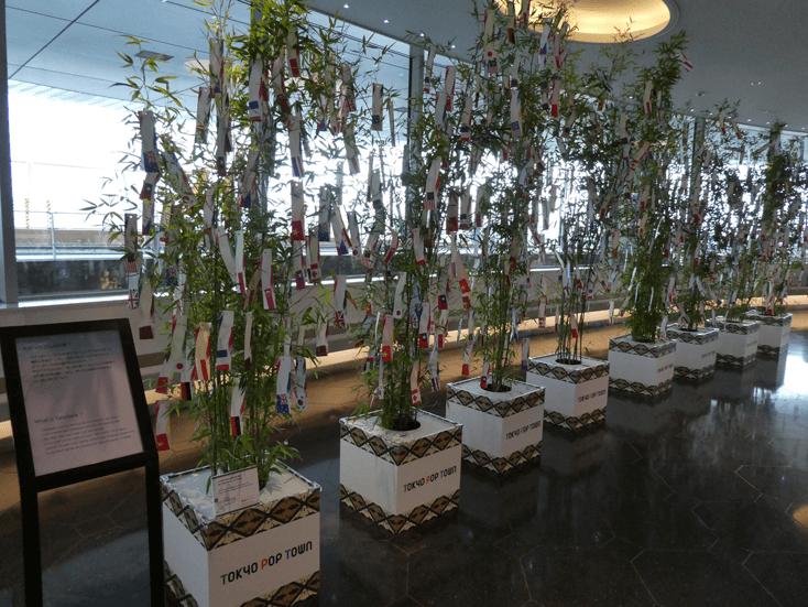 羽田空港国際線ターミナル5F 展望デッキ手前