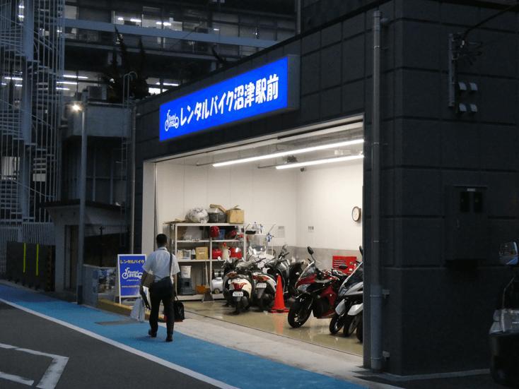 レンタルバイク沼津駅前店