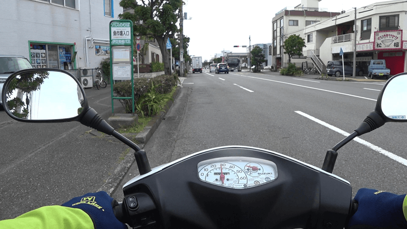 to numazu port