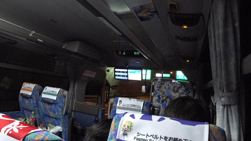 mishimaexpress
