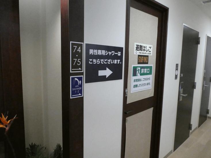 kaikatsu club