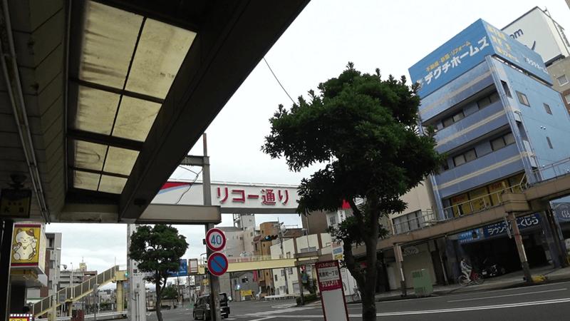 riko- street