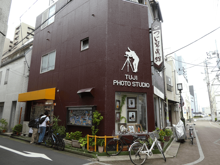 tuji photo studio