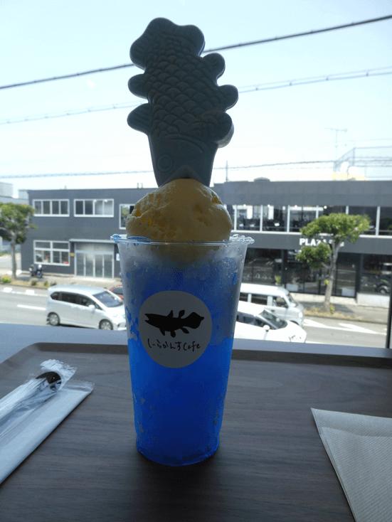 shirakansu cafe