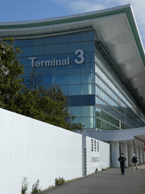 haneda airport terminal3