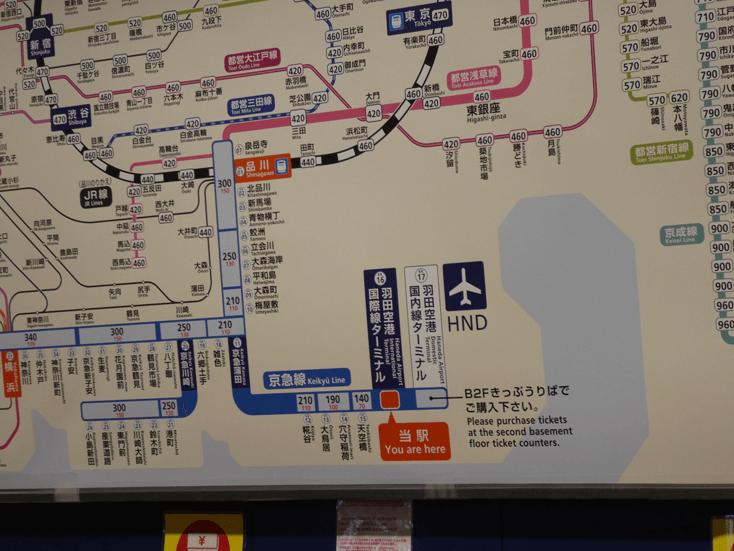 haneda airport terminal3 2F
