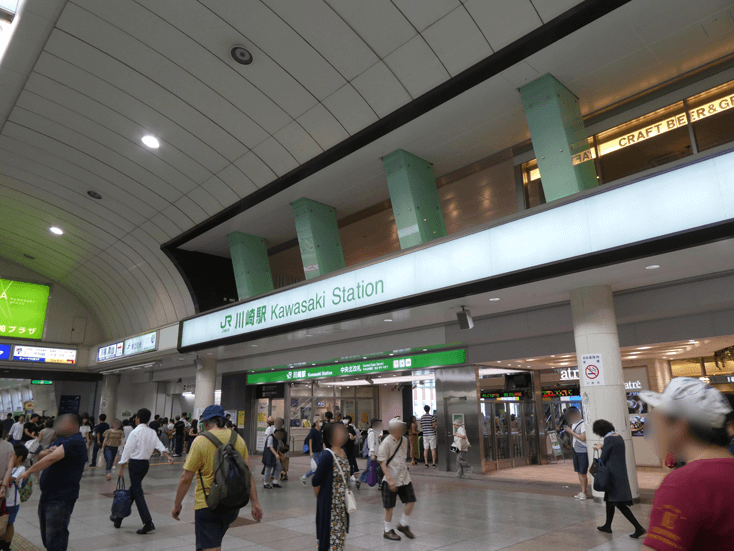 kawasaki station