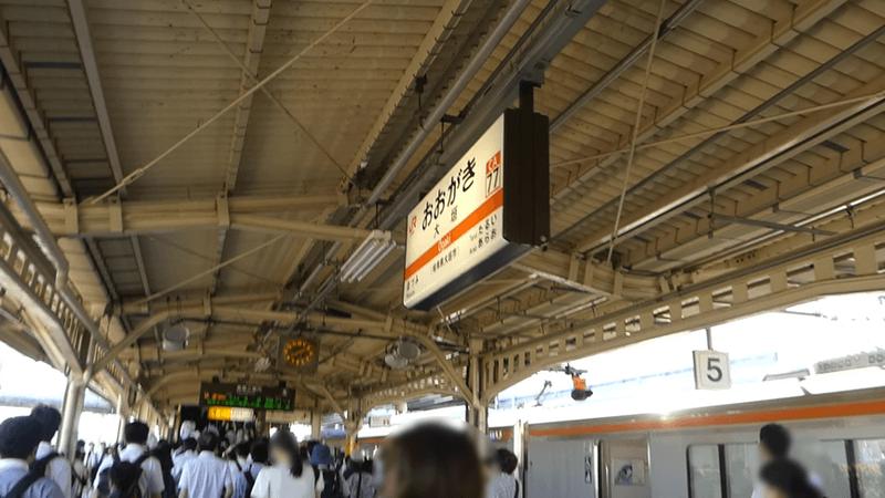 oogaki station