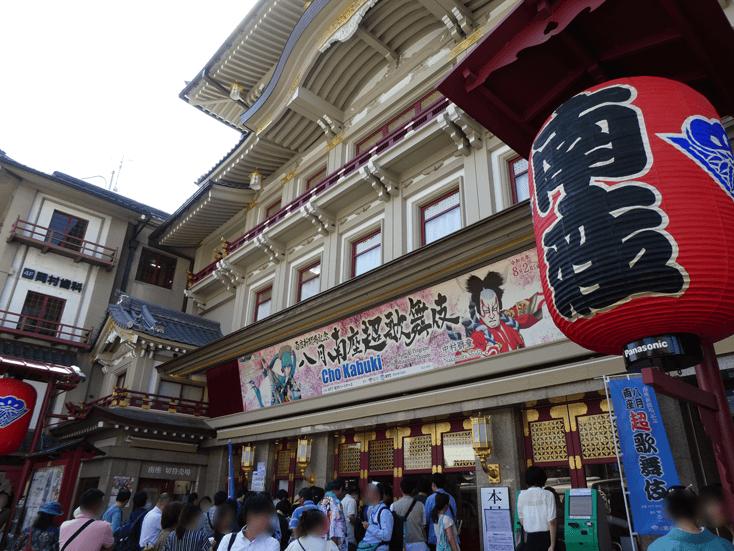 kyoto minamiza