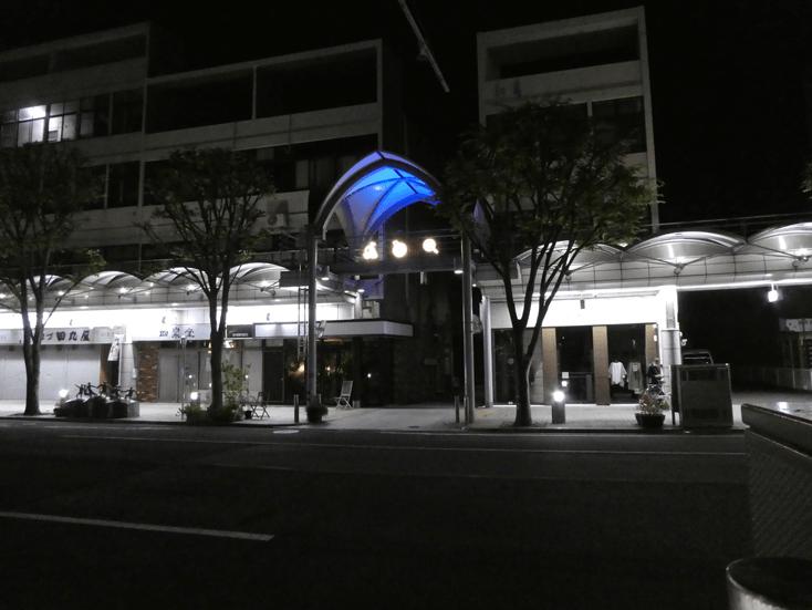 numazu agetsuchi
