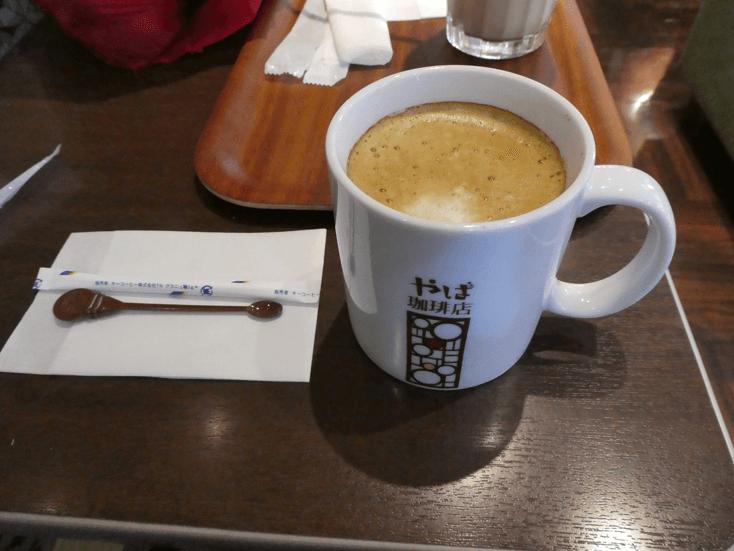 yaba coffee