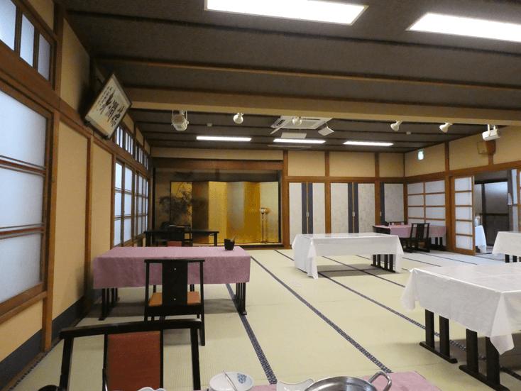 yasudaya ryokan