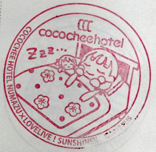 cococheehotel
