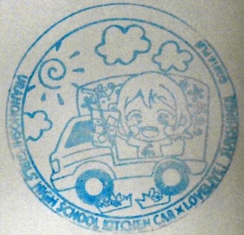 kitchencar