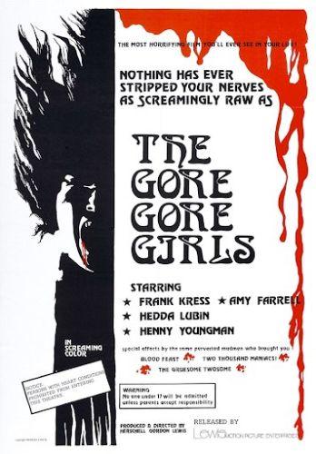 『ゴア・ゴア・ガールズ』1972年