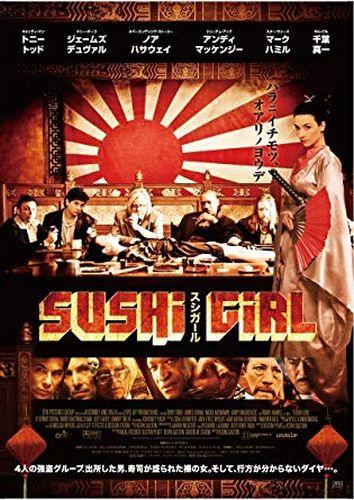 『SUSHI GIRL』2012年