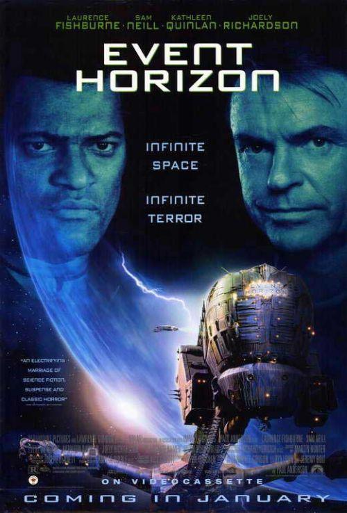 『イベント・ホライズン』1997年
