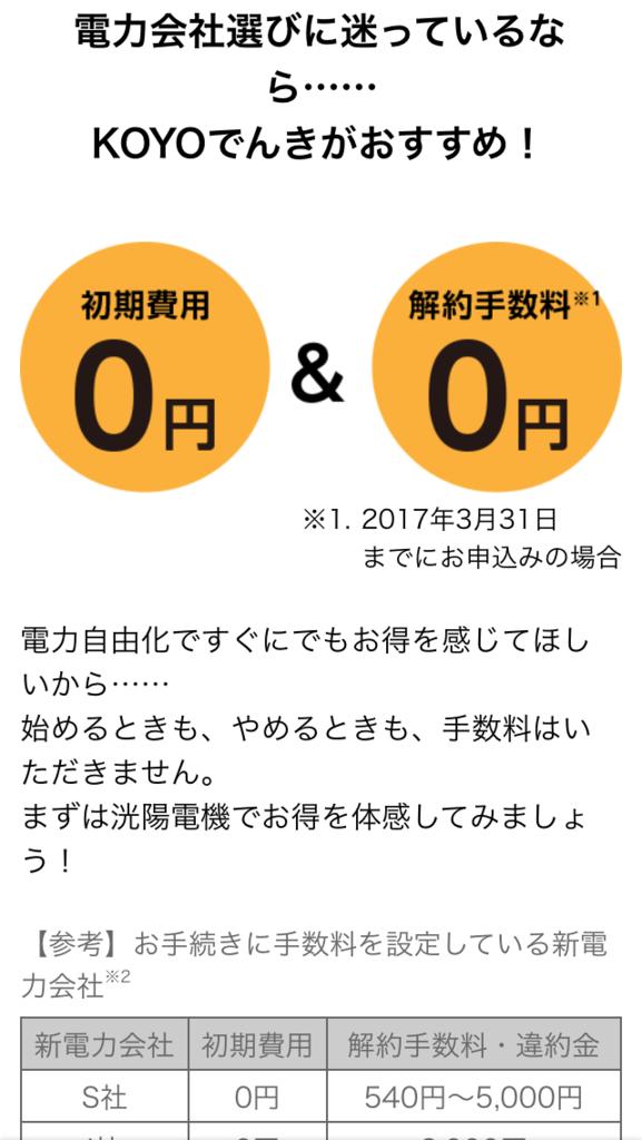 f:id:Toro37:20170220161947p:plain