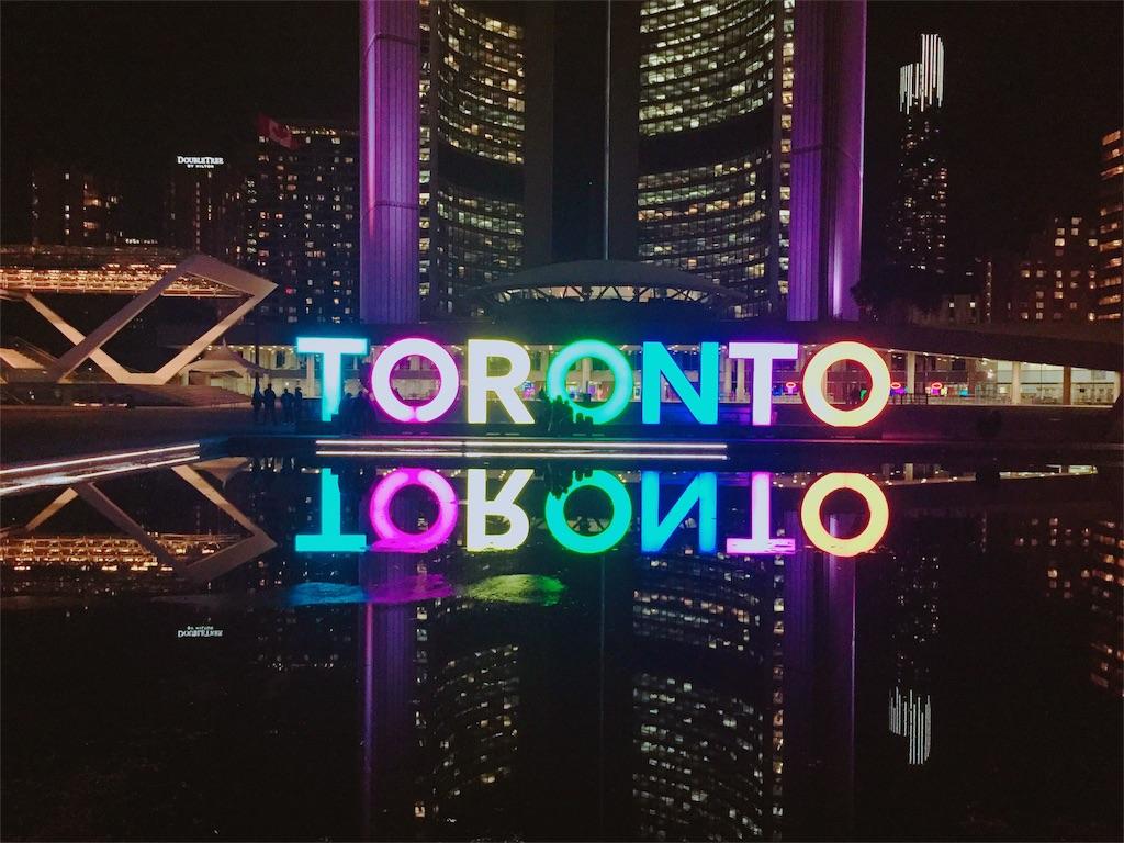 f:id:Torontochantoittemashu0228:20170205031119j:image