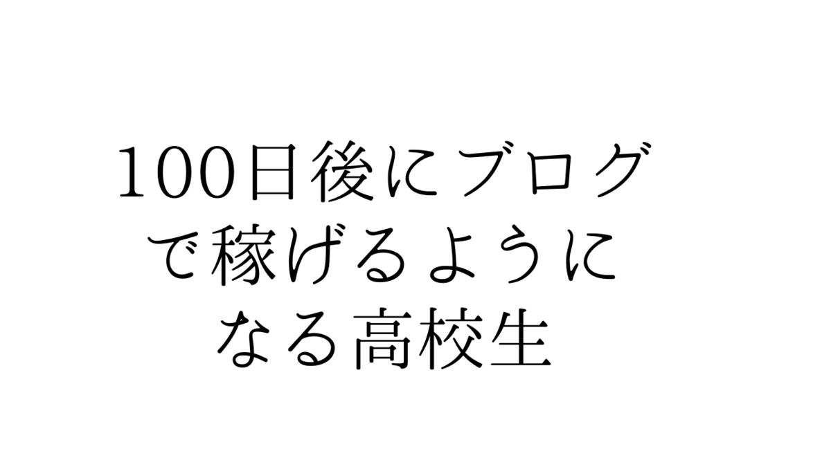 f:id:Tororokun:20200506223807p:plain
